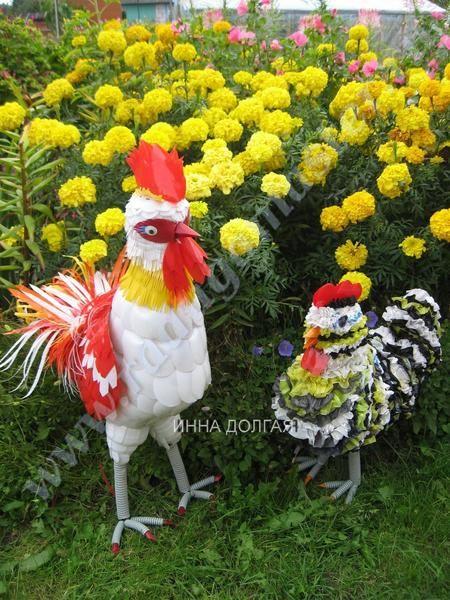курица из пакетов,мастер класс,мк,делаем сами,своими руками,курица из полиэтиленовых пакетов,курица из пакетов для мусора,птицы из пакетов,для сада,для дачи,из отходных материалов,курочка,декор приусадебного участка