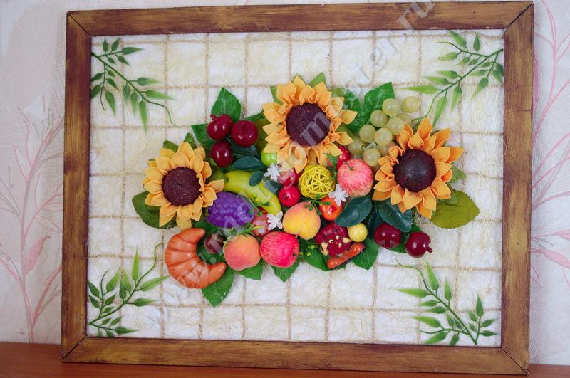 картина подсолнухи,картина с подсолнухами мастер класс,панно из фруктов,панно из фруктов своими руками,мастер класс, панно на кухню,панно из фруктов и цветов,своими руками,фруктовое панно,картина цветы фрукты,из искусственных цветов и фруктов,радуга мастерства,сделать панно,панно картинка,красивое панно,декор панно,панно подсолнухи,картина из подсолнухов и фруктов,картина для кухни, в стиле, прованс,кантри,фото,объёмная картина