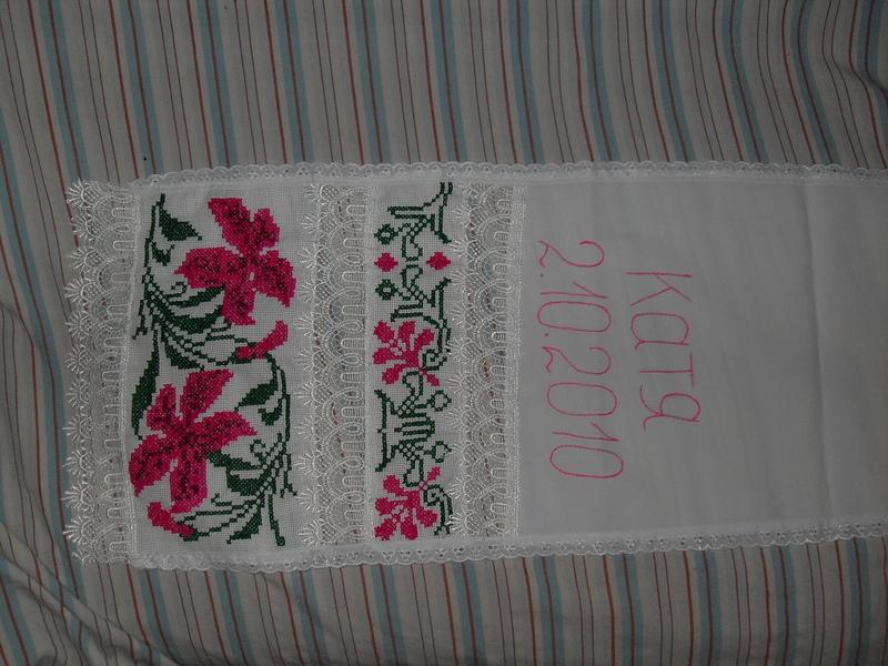 Вышивка на заказ рушник